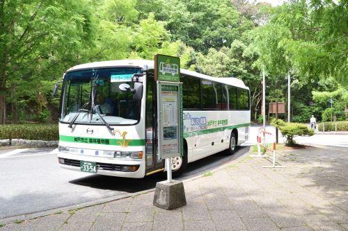 植物園の送迎バス