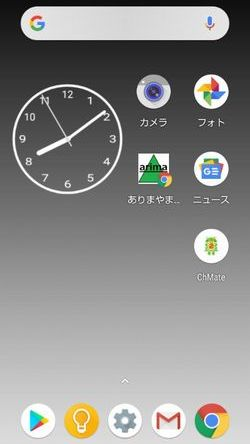 Simple アナログ時計のスクリーンショット