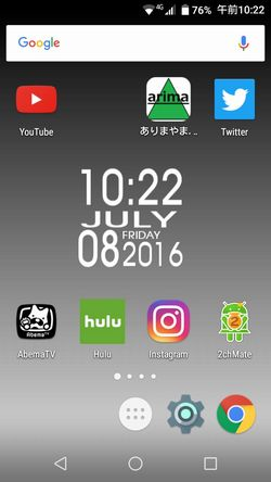 One More Clock Widget Freeスクリーンショット