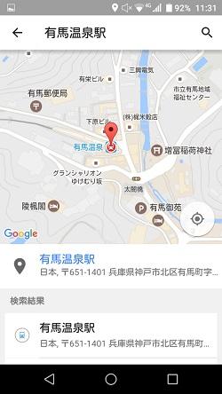 google keepのスクリーンショット