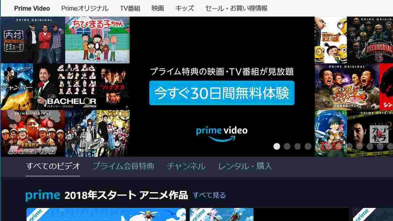 amazonプライムビデオ公式
