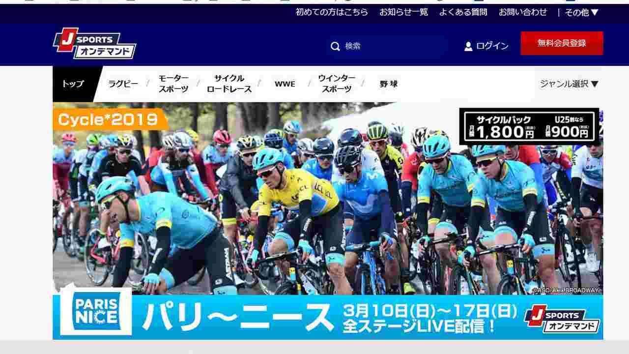 J SPORTSオンデマンド公式サイト