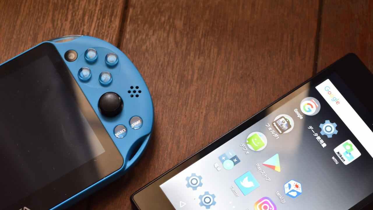 PSPとスマホ