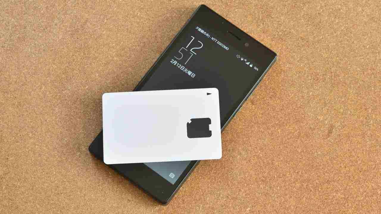 AndroidのSIMフリースマートフォン