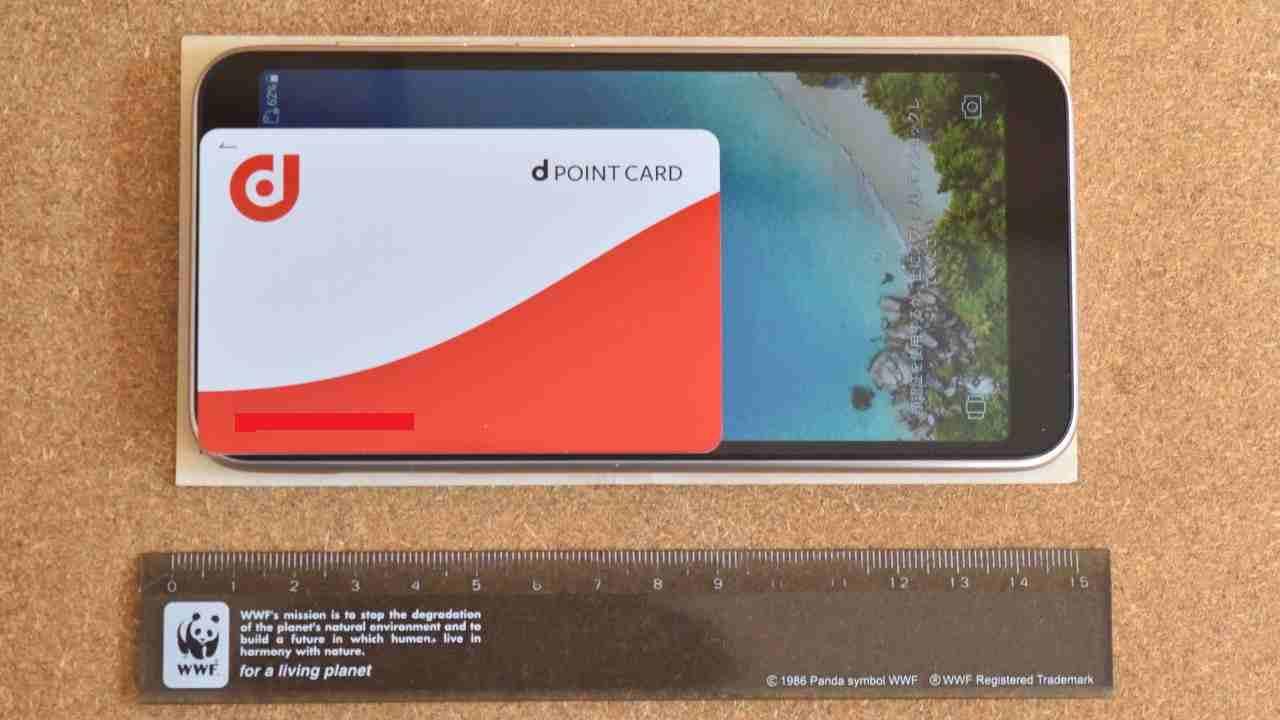 Zenfone Live L1のサイズ比較
