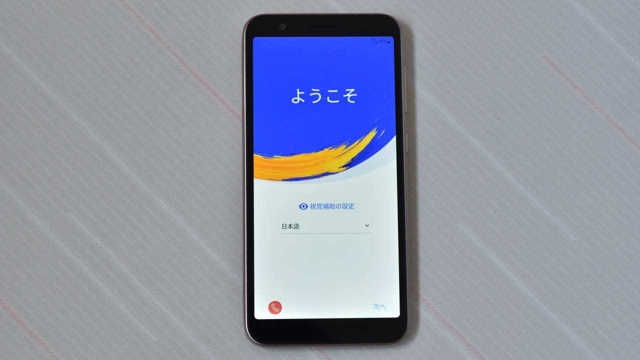 Zenfone Live L1のディスプレイ