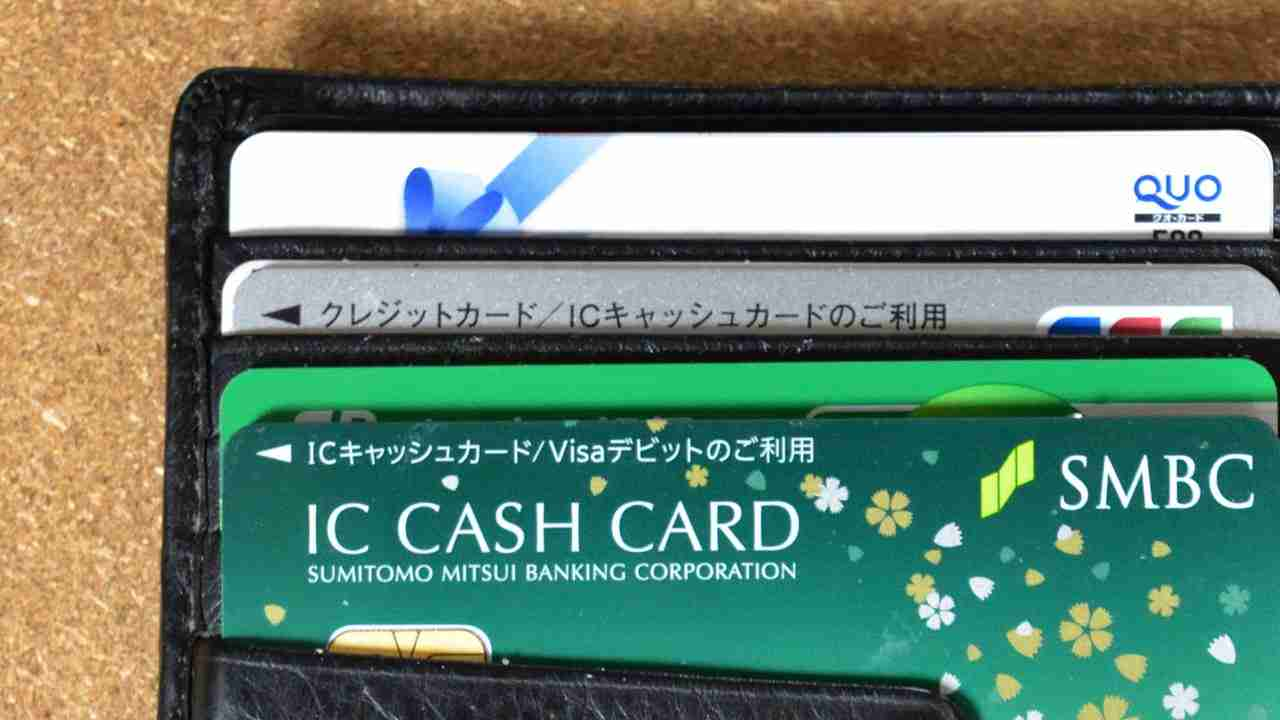 財布とカード類