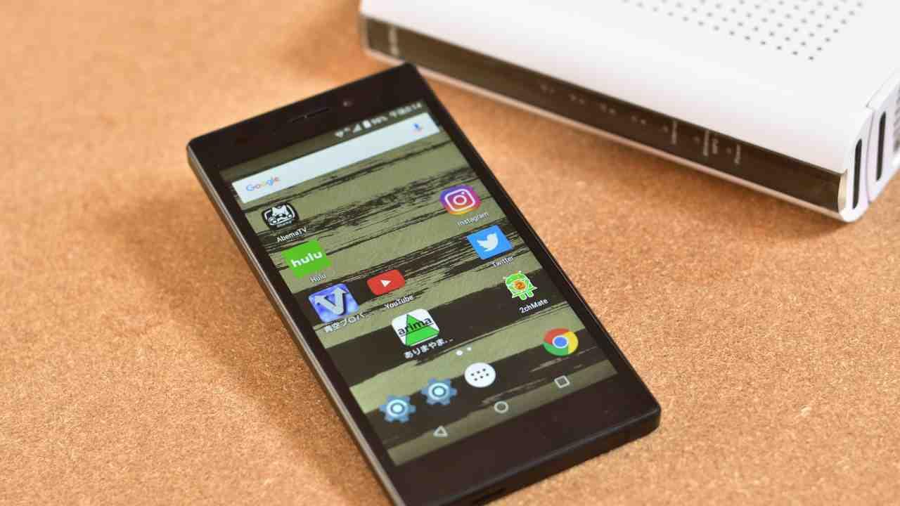 スマートフォンとモデム