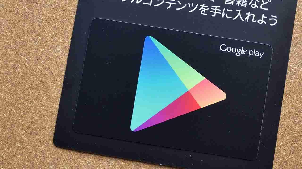 Googleプレイカード