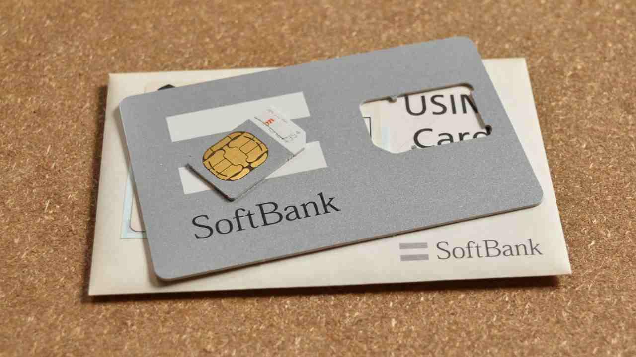 ソフトバンクSIMカード