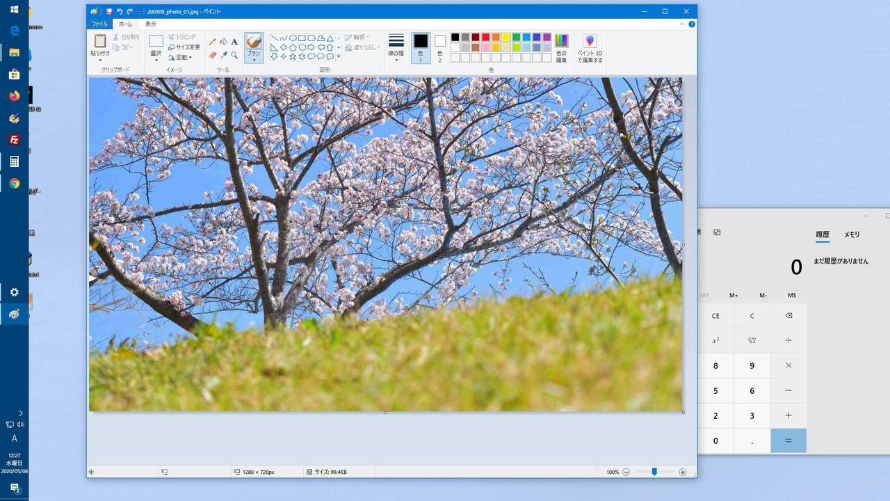 デスクトップ作業画面