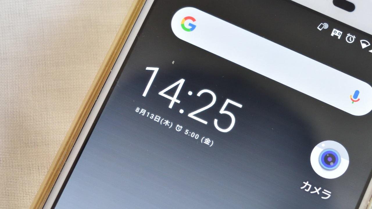 Android標準の時計ウィジェット
