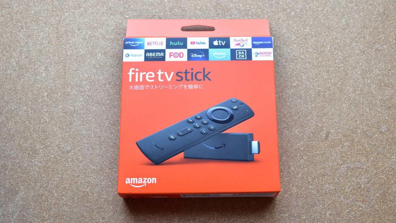 Fire TV Stick(第3世代)のパッケージ