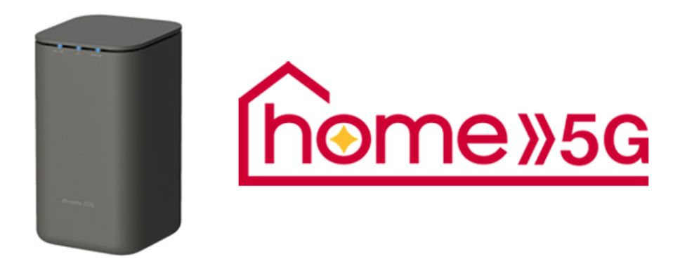 home 5G専用ホームルーターとロゴ