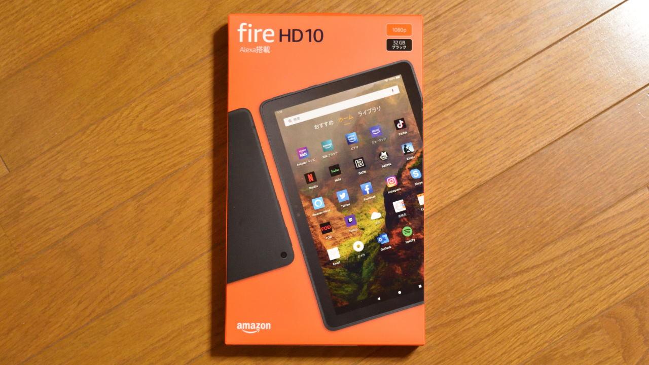 新型Fire HD 10パッケージ