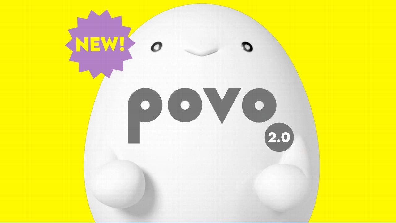 povo2.0公式サイトのトップ画像
